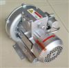 單葉輪0.4KW高壓鼓風機現貨