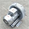 2QB 510-SAH060.85kw水汽吹干专用漩涡气泵