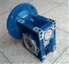 RV030厂家直销三凯RV030蜗轮蜗杆减速机