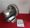 2QB610-SAH162.2KW漩涡式气泵/2.2KW旋涡气泵厂家批发