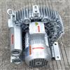 香港六盒宝典资料大全_污水处理专用气环式漩涡气泵
