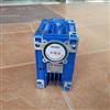 清洗设备专用紫光涡轮蜗杆减速机