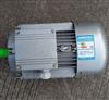 0.37KW清华MS8016紫光三相异步电机