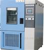 K-WG4010北京市K-WG4010高低温测试机生产厂家