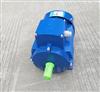 MS90S-4紫光减速机,紫光三相异步电机 产品介绍