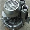 廠家直銷20KW高壓鼓風機