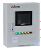 AFPM100/B1消防电源监控系统