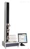 XDW-05E微机控制电子万能试验机