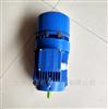 中研BMA90S6紫光刹车电机