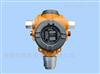 S400承德天然气泄漏报警器厂家 燃气报警系统