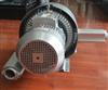 气探子专用旋涡气泵