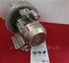 2QB530-SAA21鱼塘增氧曝气单相高压风机