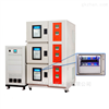 HWS-A恒温恒湿试验箱
