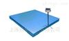 SCS1吨带打印电子地磅秤/高精度电子磅价格