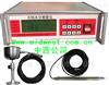 型号:HY39-ZS中西在线水分测定仪(测棉花)型号:HY39-ZS