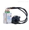 AEW100-D20X电力运维专用无线电参量计量模块
