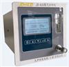 上海氧化锆在线微量氧分析仪