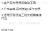 M385339北京手持式电动套丝机