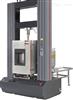 WAW铝电解用炭素材料压缩性能测试