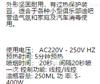 M321090烟雾发生器(900W)
