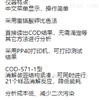 (雷磁)COD测定仪/化学需氧量分析仪