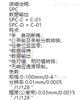 测量数显标尺 型号:M206657