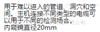 M324234管道检测装置(管道内窥镜) M324234