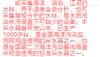M268828表层油类分析采水器(用于采油)1L 国产 M268828