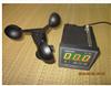 FC633-FC-2BZ风速传感器/风速显示仪