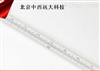 HS255-WBG二等标准玻璃温度计 7件一组